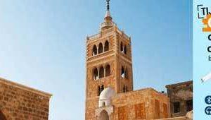 Arabisch (Levantijns) voor beginners